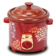 依立 2-110迷你紫砂鍋小電燉鍋 1L升電砂鍋bb煲 燉湯熬煮嬰兒粥
