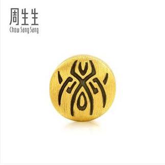 新品周生生黄金足金Charme XL串珠系列幸运转运珠87090P定价