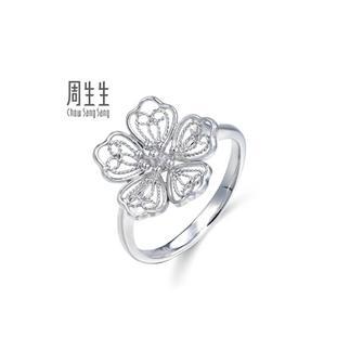 周生生  Pt950铂金LACE蕾丝系列花戒指女款  85010R定价