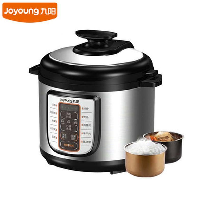 多功能正品家用电压力煲5l