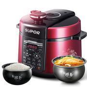 SUPOR/苏泊尔 CYSB50YC520Q-100 电压力锅5L 智能饭煲高压锅