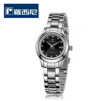 罗西尼  5480  女士自动机械腕表【名表惠】