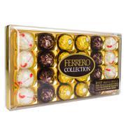 【超级生活馆】费列罗臻品巧克力糖果礼盒T24259.2g(编码:474872)