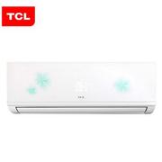 TCL空调KFRD-35GW/LC33BPA梦臻 1.5匹 挂壁式冷暖变频空调