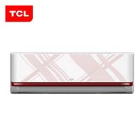 TCL KFRd-35GW/EU12BpA 1.5匹家用 挂壁式冷暖变频钛金无氟环保空调