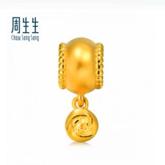 周生生  84191P   黄金足金Charme串珠吊坠转运珠约1.5克 【珠宝惠】