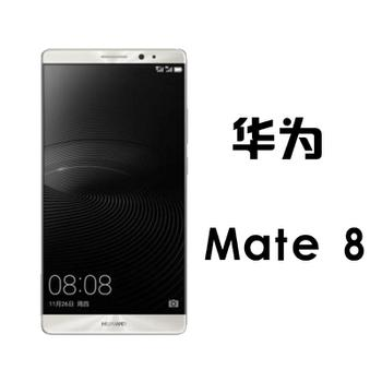 华为Mate8