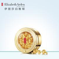 ElizabethArden 伊丽莎白雅顿 金致眼部胶囊精华液 淡化眼袋黑眼圈细纹