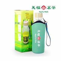 天福茗茶 随身杯茶杯耐热创意杯子便携旅行杯 食品级PC材质茶具
