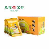 天福茗茶 苦荞茶 100克