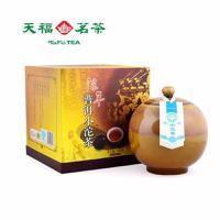 天福茗茶 陈年小沱茶 罐装云南普洱熟茶 送礼精品精美礼盒精品