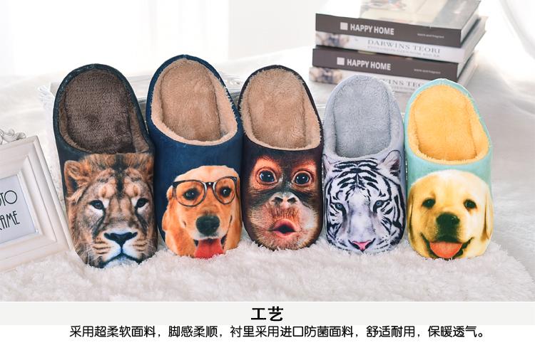 艺居3d立体手绘插画 时尚个性动物系列家居拖鞋 亲子款棉拖鞋