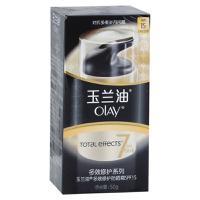 【超级生活馆】玉兰油多效修护防晒霜50g(编码:179548)