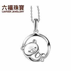 六福珠宝    轻松小熊铂金吊坠    GJJ5P70001【珠宝惠】