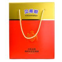【春节团购】贝蒂斯特级初榨橄榄油礼盒500ml*2