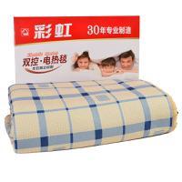 【超级生活馆】1330全线路特别安全保护双温双控双人电毯1(编码:130899)