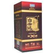 【超级生活馆】白云边45度二十年陈酿500ml(编码:164044)