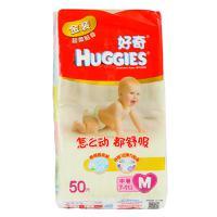 【超级生活馆】好奇金装纸尿裤中号50片50片(编码:153807)