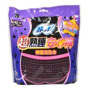 【超级生活馆】苏菲裤型卫生巾M号2片2P(编码:478490)