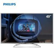 飞利浦/Philips 49PFF5250/T3 49寸1080全高清智能电视
