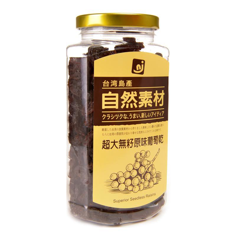 【超级生活馆】自然素材无籽原味葡萄干320g 专柜商品