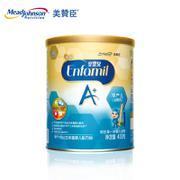 【超级生活馆】美赞臣安婴儿A+早产儿配方奶粉400g(编码:530371)