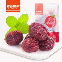 良品铺子 贵妃杨梅王108g/袋  酸甜杨梅干零食特产蜜饯