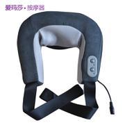 【团购】爱玛莎 颈椎按摩器家用 颈部腰部 按摩披肩 颈椎治疗仪正品包邮