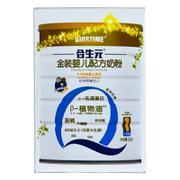 【超级生活馆】合生元金装婴儿配方奶粉1段900g(编码:283395)