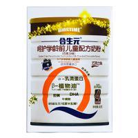 【母婴专区】[合生元]合生元儿童配方奶粉(巧克力味)900g