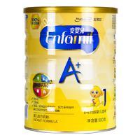 【超级生活馆】美赞臣安婴儿A+罐装900g(编码:418246)