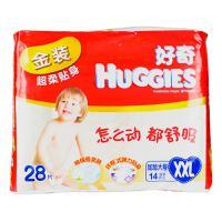 【超级生活馆】好奇金装纸尿裤加加大号28片(编码:223311)