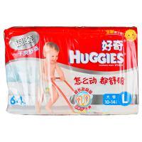 【超级生活馆】好奇干爽纸尿裤大号64片(编码:339925)