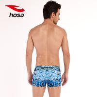 hosa浩沙 泳裤男士泳裤正品潮男平角舒适休闲性感时尚游泳裤