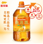 金龙鱼特香花生油5L 植物油一级压榨 香浓纯正