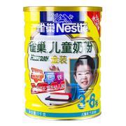 【超级生活馆】雀巢儿童3+奶粉1000g(编码:114558)