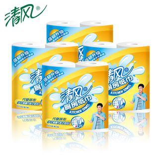 清风餐厅家庭厨房专用纸吸油吸水擦拭纸 厨房用纸抹布 75张*8卷   B812E*4