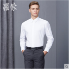 罗蒙男士长袖衬衫条纹白衬衣时尚薄款2015秋季新品男装1C53803