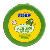 【天顺园店】青蛙王子婴儿热痱粉100g(编码:412857)