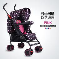 儿童折叠伞车 可躺可坐 婴儿伞车超轻 无极调节 婴儿童车轻便推车