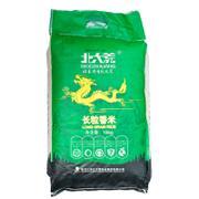 【超级生活馆】北大荒长粒香米10kg(编码:246330)