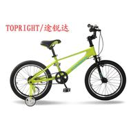 途锐达F22猛禽 3岁以上儿童自行车12寸小孩自行车童车