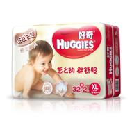 好奇(Huggies)铂金装 倍柔亲肤婴儿纸尿裤 加大号XL32+2片(12-16kg)