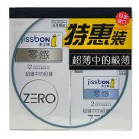 【天顺园店】杰士邦ZERO零感极薄12P1*12(编码:527912)