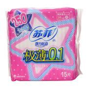 【超级生活馆】苏菲弹力贴身极薄日用250mm15片(编码:536946)