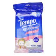 【超级生活馆】得宝T3004A卸妆湿巾12片(编码:536289)