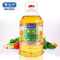 【满199减60】【非转基因】福达坊鲜胚玉米胚芽油5L 纯物理压榨食用油 低胆固醇