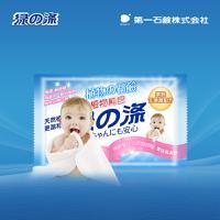 绿涤婴儿植物纯皂135g不含荧光剂无色素香精亲肤无刺激天然植物皂