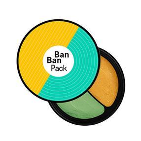 韩国  Gram banban pack 半半面膜 黄色滋润补水+绿色收缩毛孔  130g