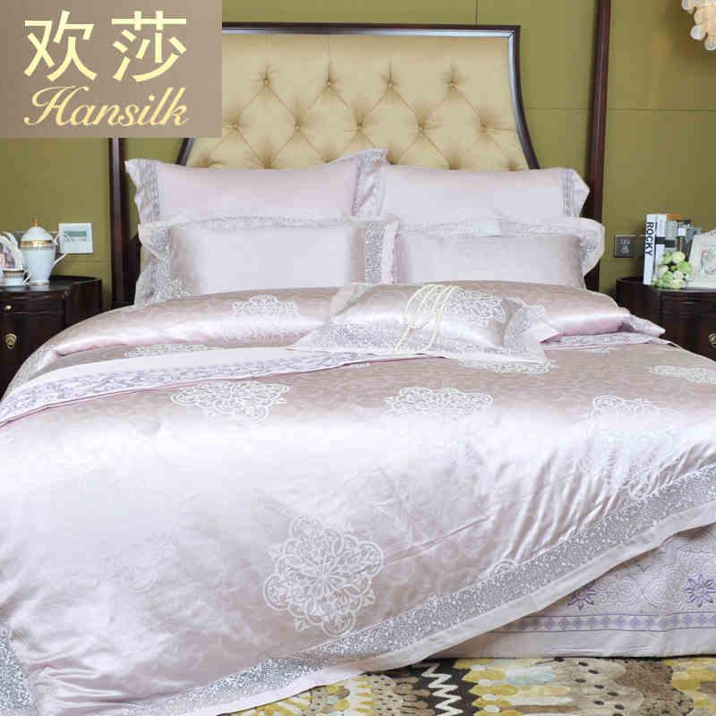 Hansilk/欢莎家纺床单四件套丝棉缎加棉婚庆四件套艾薇塔